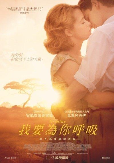 我_poster_100x70cm_final_1mb.jpg