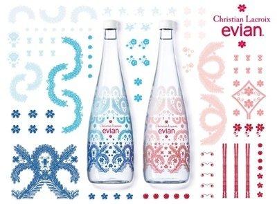 【evian】今年為evain設計師聯名瓶10周年,evian今年特別與第一年合作的法國時裝品牌Christian Lacroix攜手創作,同時也是Christian Lacroix品牌30周年慶,對雙品牌來說別具意義.jpg