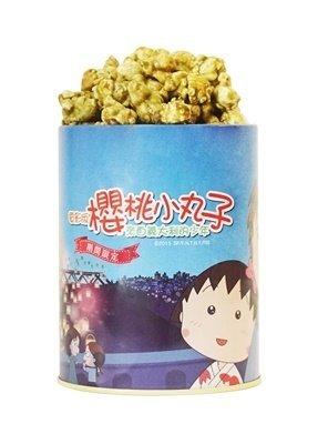 電影限定二產品靜岡抹茶.jpg