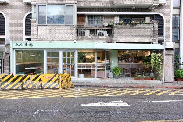 (小小樹食)店外全景.JPG
