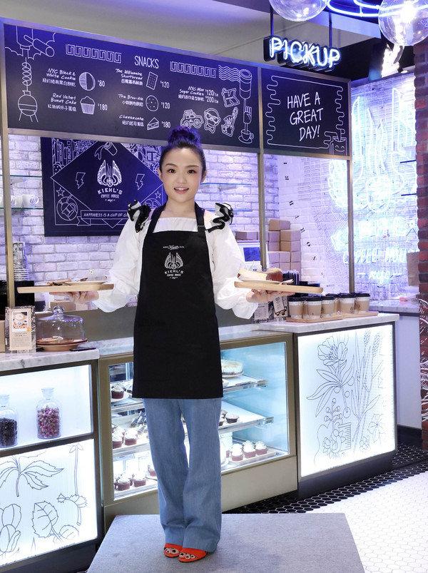 歡慶全球第一家KIEHL'S COFFEE HOUSE正式開幕創作才女徐佳瑩一日大店長 活動照片_3.jpg