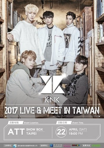 KNK 演唱會主視覺.jpg
