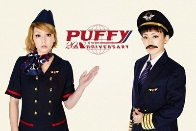 PUFFY 20週年宣傳照.jpg