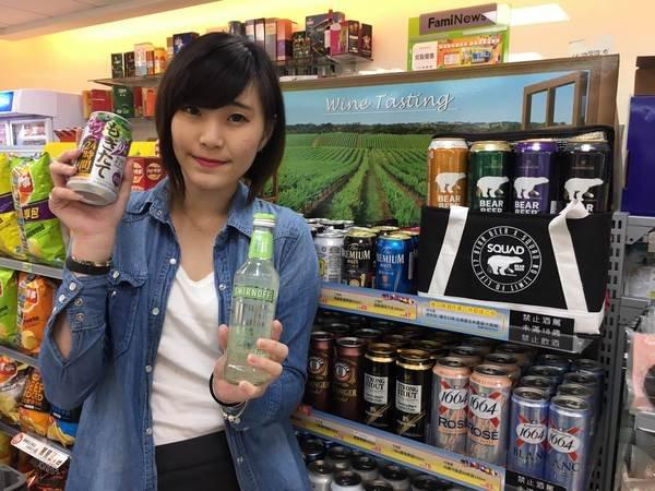 「全家」瞄準夏日啤酒旺季,7月5日再全新導入8款特色啤酒.JPG
