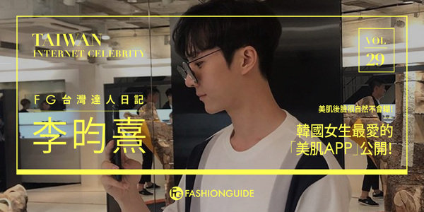 FB_網紅_李昀熹-2.jpg