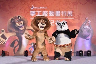 國際巨星馬達加斯加『愛力獅』、功夫熊貓『阿波』特別來台邀請參觀夢工廠動畫特展。.jpg