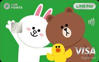 【圖四之四】中國信託LINE Pay卡信用卡(Credit Card):友情萬歲卡.png
