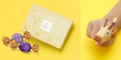 松露巧克力禮盒5顆裝連長頸鹿紙偶 NT$320 _ group.jpg