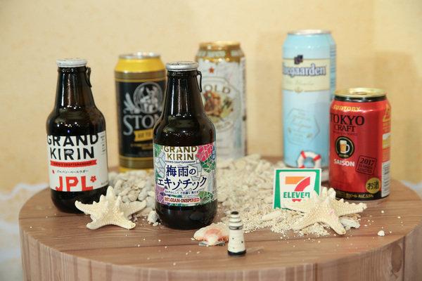 7-ELEVEN國際啤酒節引進差異化進口精釀啤酒.JPG