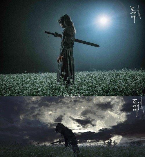 孤單又燦爛的神-鬼怪2 (2).jpg