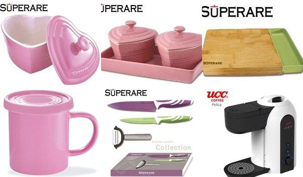Superare心型鑄瓷食物佐料皿-大款紫色-tile.jpg