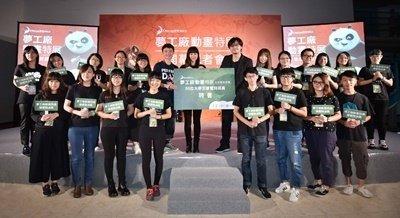 夢工廠動畫特展募集台灣喜愛動畫之大學生化身導覽特派員每天於展場進行導覽解說。.jpg
