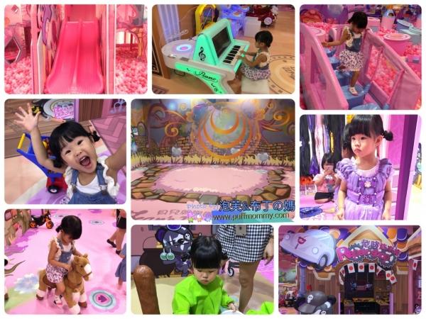 [Baby Daily] (2Y9M29D)貝兒絲樂園魔法世界主題館─粉嫩夢幻球池溜滑梯、麵包店、修車廠,還有滿足小孩公主王子夢的各式裝扮!