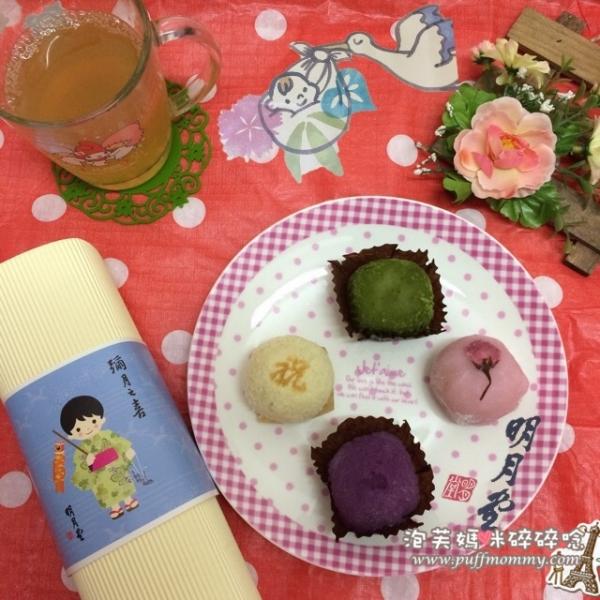 [美食ღ甜點] 獨特又用心的日式道地美味和菓子─明月堂和菓子彌月禮盒