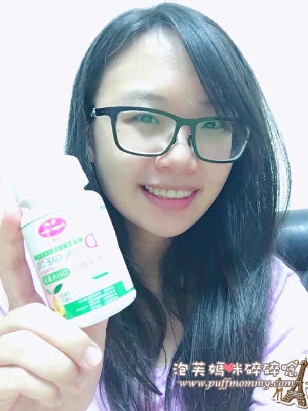 [育兒ღ好物] 孕哺期必備營養成份─天使娜拉植物DHA藻油軟膠囊