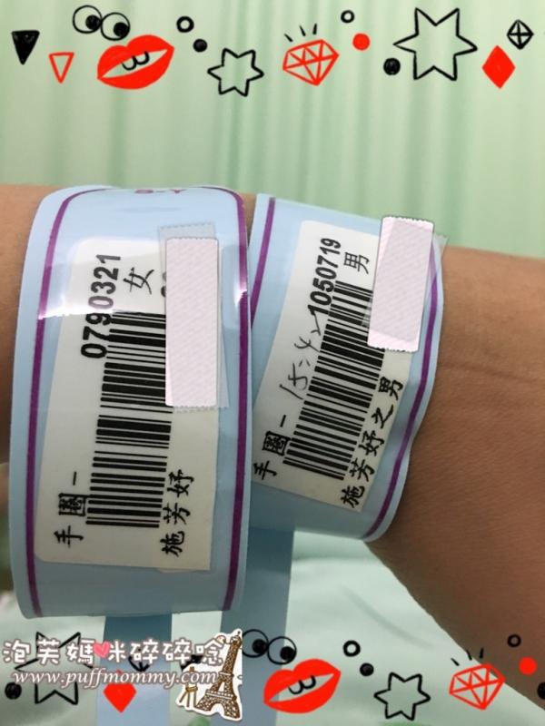 [Mommy Diary] 自然產費用大剖析─中國醫藥大學附設醫院生產週邊紀實