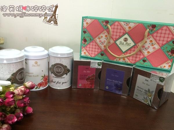 (已開獎)│團購結束│[購物ღ養生] 天然草本,紓壓又relax─B&G Tea Bar德國農莊草本茶