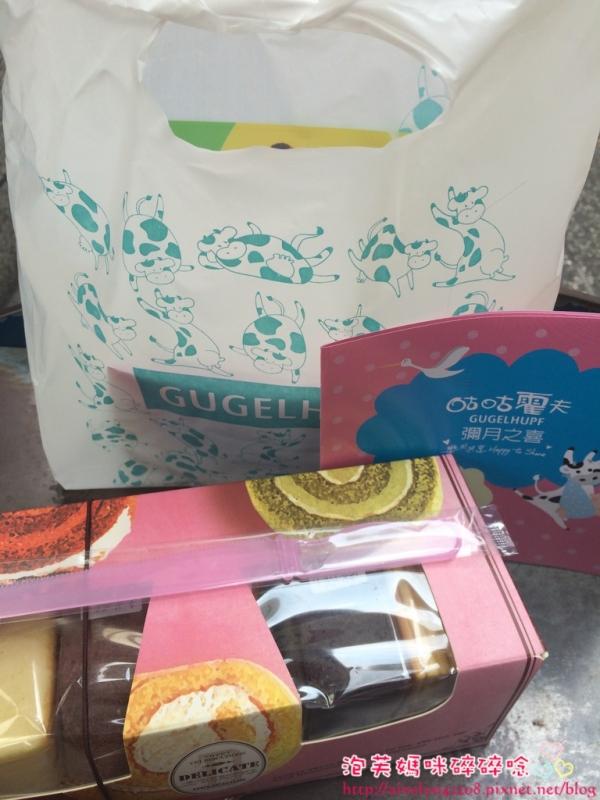 [Mommy Diary] 咕咕霍夫─彌月蛋糕免費試吃心得