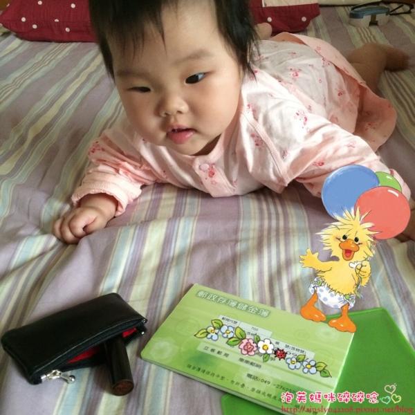 [Baby Daily] (4M)壓歲錢媽咪幫妳存起來─新生兒郵局開戶完成!