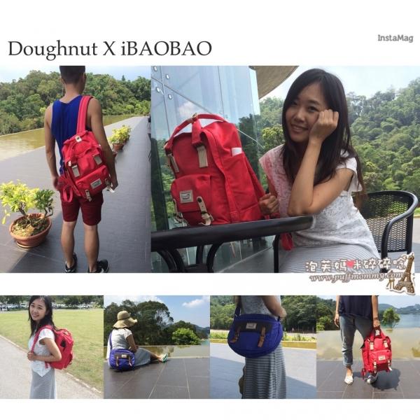 (已開獎)[穿搭ღ包包] 找個時尚的包來當媽媽包吧─Doughnut 馬卡龍後背包