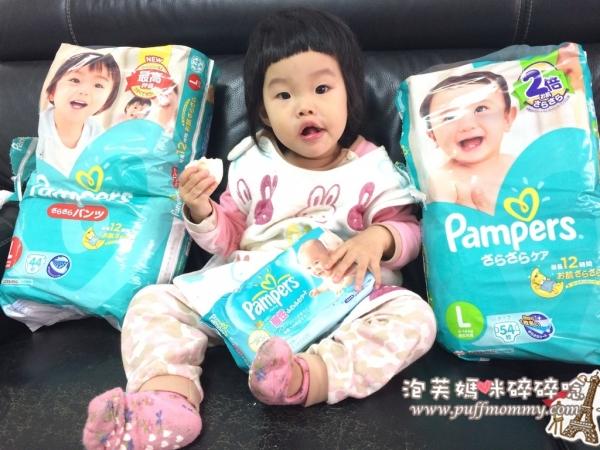 [育兒ღ好物] OH MY GOD!虎神來啦!─巧虎幫寶適紙尿布、拉拉褲&幫寶適弱酸性嬰兒濕紙巾