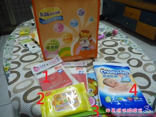 [Mommy Class] 惠氏S26媽媽教室─拉梅茲呼吸法<博生婦產科>