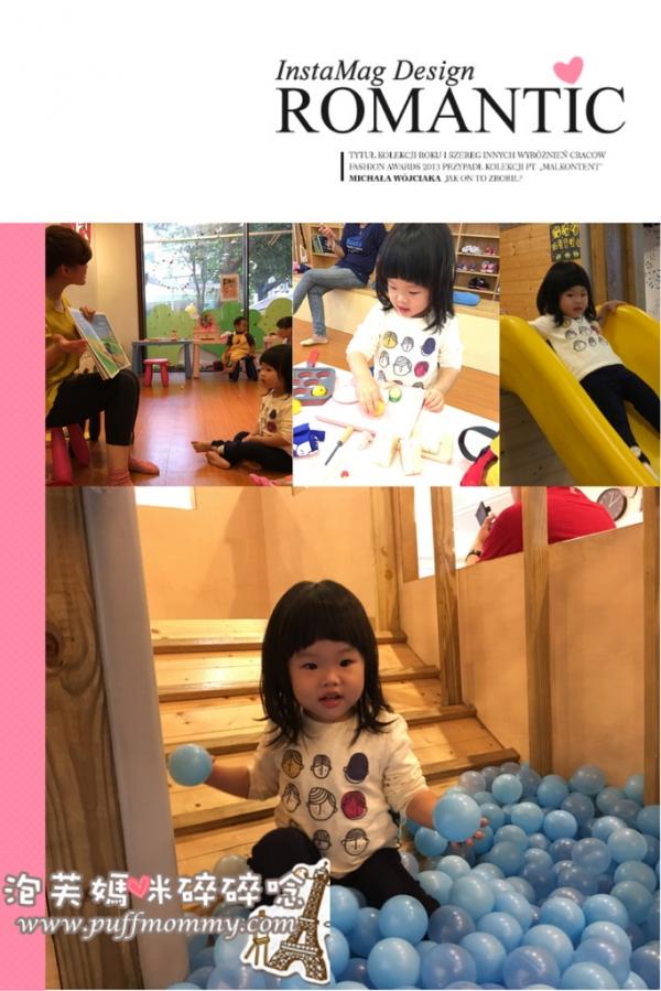[台北ღ親子餐廳] (2Y26D)最夢幻的室內球池、室外沙坑、MotherGarden廚具組還有說故事─台北古亭大樹先生的家