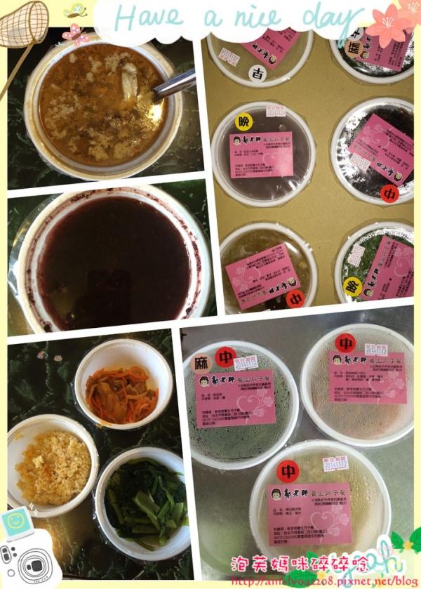 [Mommy Diary] 郭老師養生月子餐一周菜單分享與心得
