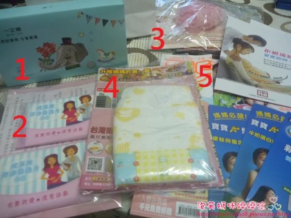 [Mommy Class] 美強生媽媽教室─新生兒照護<博生婦產科>