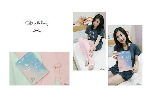 美體  擺脫水腫人生 - Argentda日本設計420D 夜間激塑睡眠褲襪