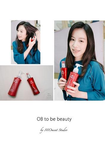 髮品 ♥ 頭皮問題不用煩! BIOFIVE蓓歐芙髮齡長效洗養系列