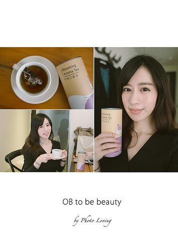 健康 ♪ Daizy&Co 花咲口香茶 - 美人必備談吐間流露出花香味