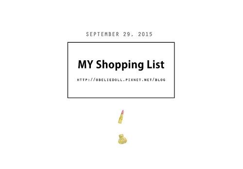 日用添購 ♥ 每天都會用的必備小物分享