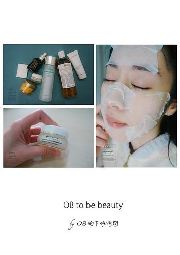 保養 ♥ 皮膚急救請跟著OB這樣做 - 同時對抗粉刺、痘痘、過敏的小方法
