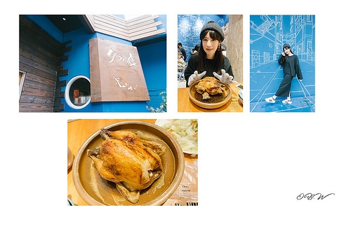 花蓮:: 月之廬食堂香噴噴梅子雞-壽豐打卡藍晒圖