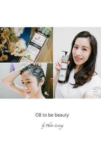 髮品 ♥ Biofive 馬鞭草洗髮精推薦 - 夏天不怕頭髮油油 隨時健髮豐盈