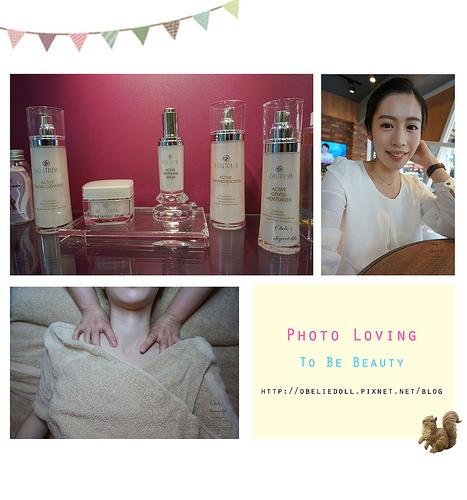 保養♥ 愛上肌膚光澤感-小資女也可以擁有的肌膚管家