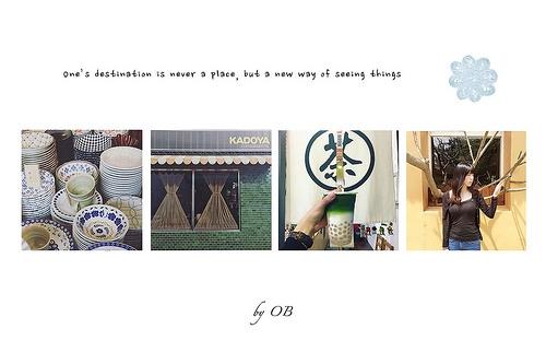 台南 ✿ |女孩必去行程推薦| 四草綠色隧道、樹屋 蜷尾家霜淇淋、kadoya喫茶店、餐桌上的鹿早
