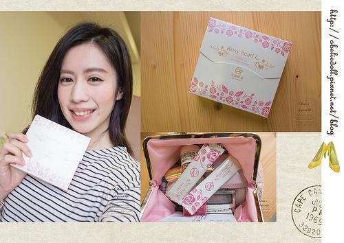健康♪ 懶女孩化妝包裡的美顏補給品 - 天泉草本玫瑰珍珠C