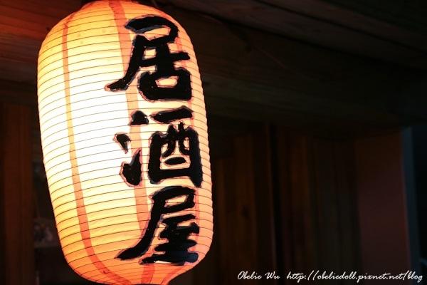 台中美食 ⋈ 巷弄裡的夜世界  玖堂居酒屋