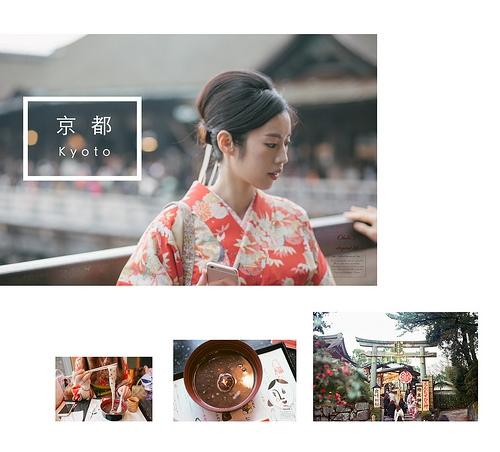 日本 ✿ 京阪奈自由行 |DAY2| (上) 岡本和服初體驗 - 遊清水寺、清水坂、普門庵