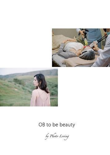 醫美 ♥ |珍顏唯上| 蕾絲光臉部除毛楊兆傑醫師  - 雞蛋肌的第一步驟 讓皮膚光滑溜溜