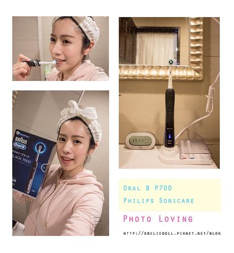 3C ✧ 電動牙刷入門推薦! Oral B P70003D電動牙刷 ♡ 3款刷頭6款潔牙模式,刷牙神器搞定我各種口腔問題!