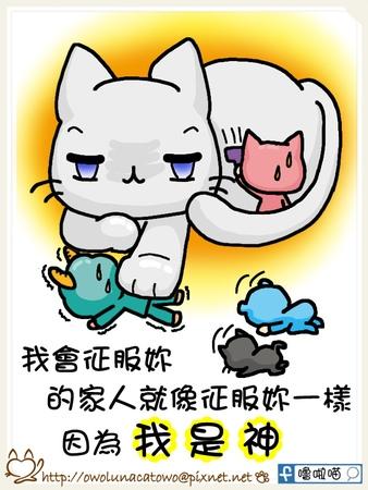 【貓奴記事本】優格機車的一面~這是一篇平衡報導