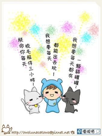 【塗鴉碎碎念】新年新希望