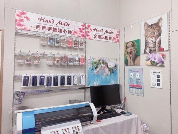 各類展示商品-UV直噴機推薦