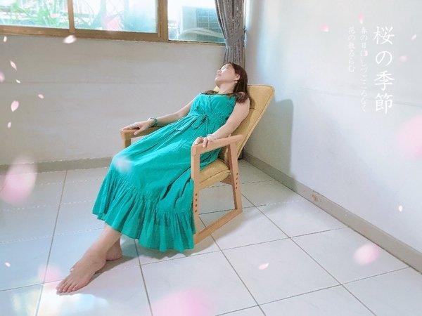 「家具推薦」日本明光家具-向陽椅 - 低門檻、少負擔的日式生活美學與巧思開箱分享