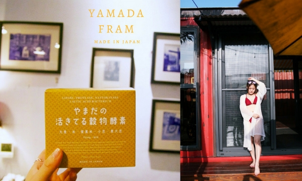 Yamada Fram (1)