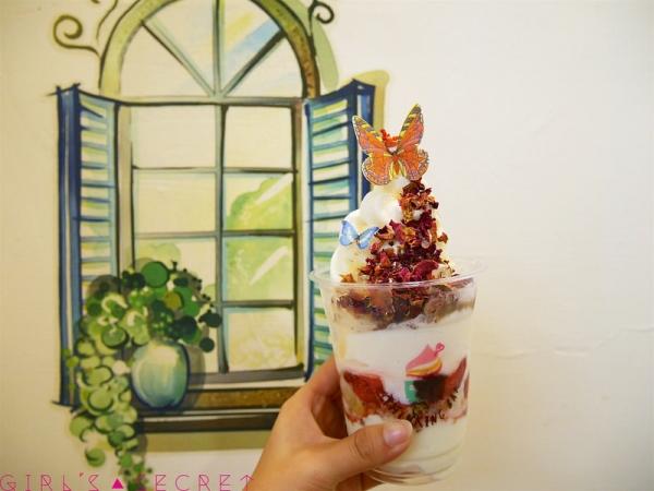 GS愛吃鬼 |國父紀念館甜點Thinking Bar思考吧!像藝術品般的低卡的優格霜淇淋