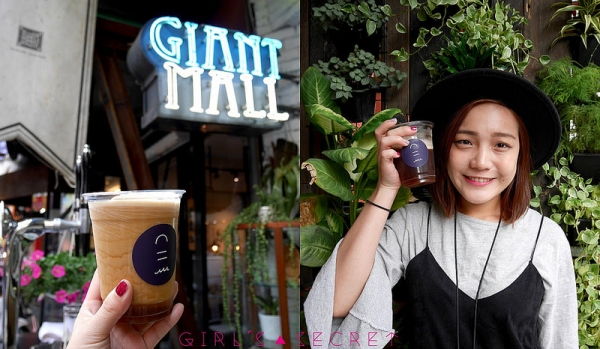 GS愛吃鬼| 台中一中街 |common good氮氣啤酒咖啡 | 打狗酒業-氮氣飲品wukong